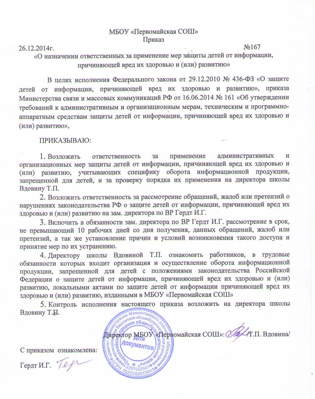 Купить редуксин без рецептов в новосибирске